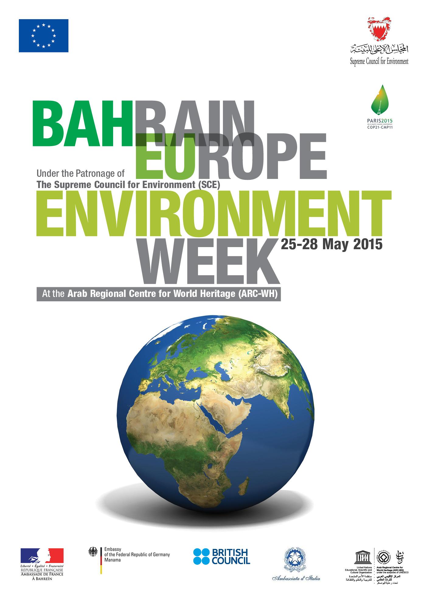 BEEW - La semaine de l'environnement au Bahreïn  223