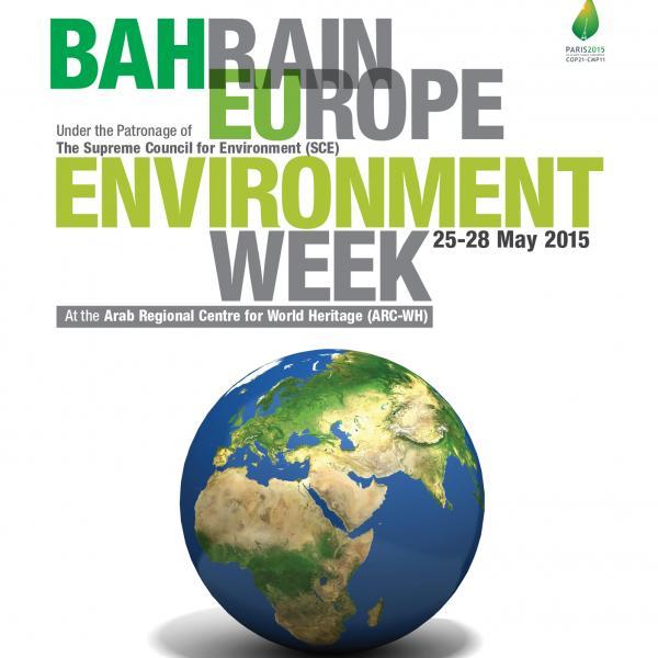 BEEW - La semaine de l'environnement au Bahreïn